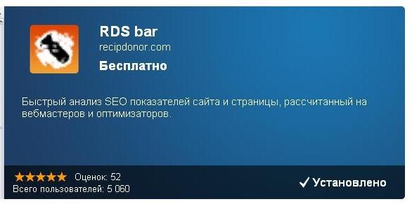 rds bar - Инструменты Google для вебмастеров и seo-оптимизаторов. Быстрый анализ собственных сайтов и сайтов конкурентов/3320012_rds_bar_instrumenti_optimizatora_webmastera (586x291, 22Kb)