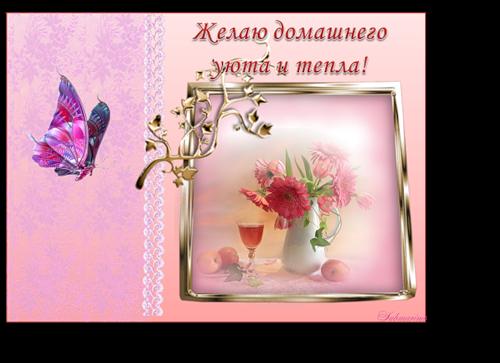 http://img0.liveinternet.ru/images/attach/c/3/76/347/76347986_0_160bfa_1d142713_Ljpg.png