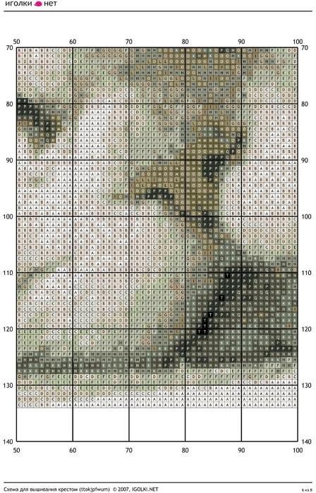 ad3d2a68e4475bf907 (448x700, 156Kb)