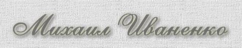logo (483x96, 17Kb)