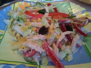 salat-zar (300x225, 24Kb)