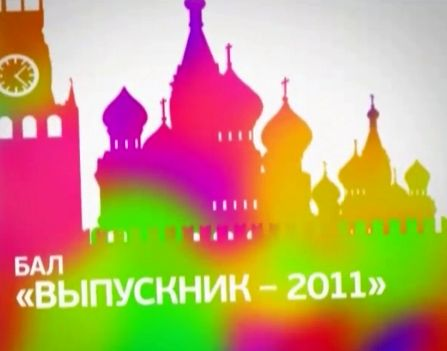 http://img0.liveinternet.ru/images/attach/c/3/76/372/76372144_PIC5.jpg