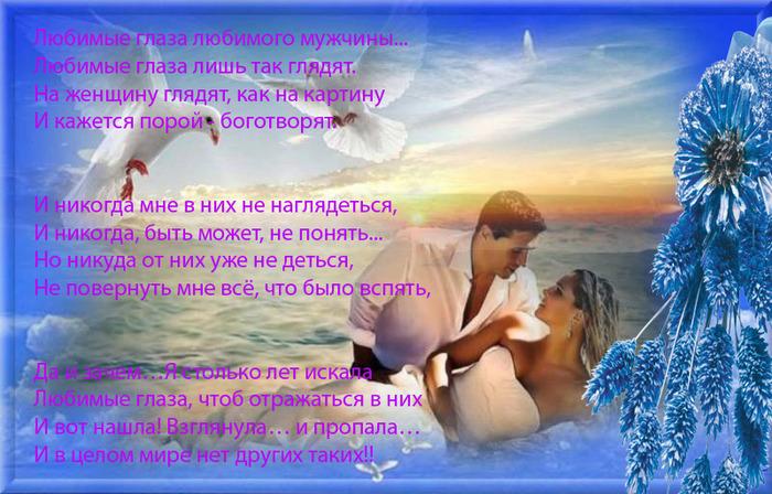 http://img0.liveinternet.ru/images/attach/c/3/76/38/76038706_large_3779070_holoubci_MNB765_copy.jpg