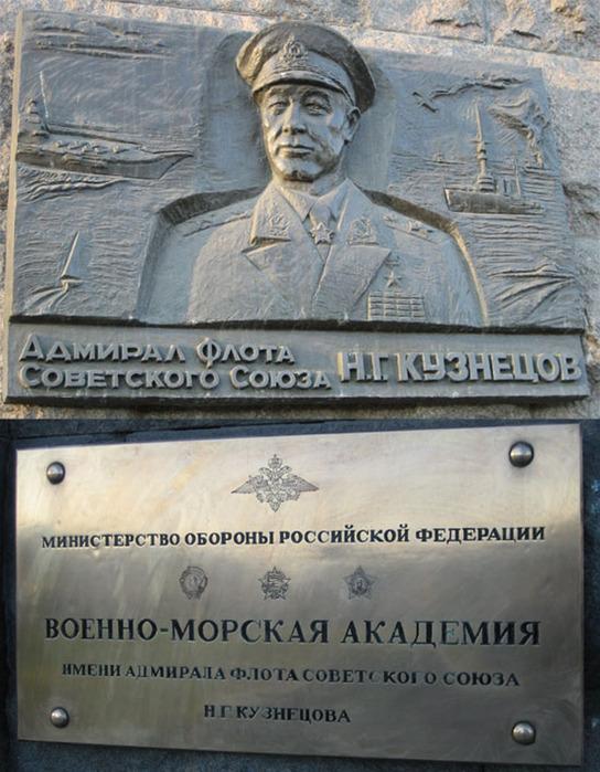Kuznecov_NG_md_Spb (544x700, 142Kb)