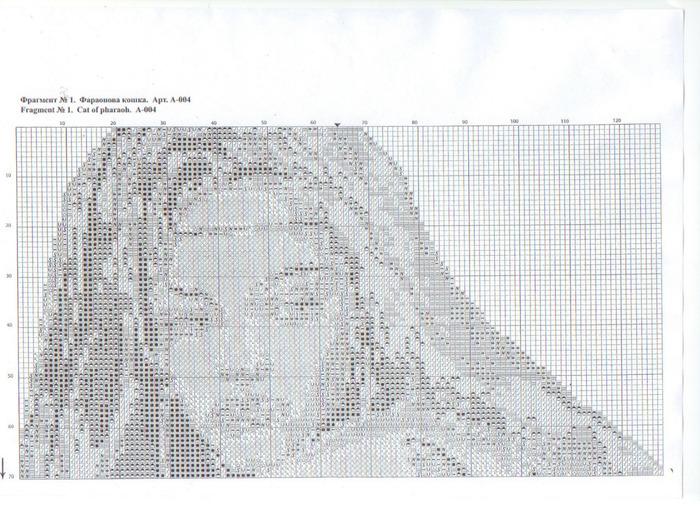 Схема 1 (700x507, 183Kb)