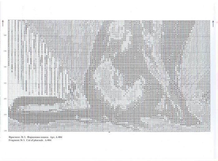 Схема 3 (700x516, 192Kb)