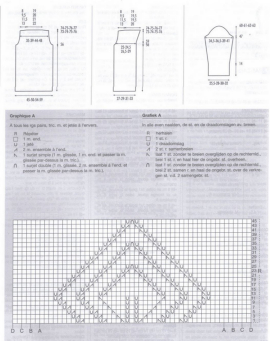 aa0f8073a14e (554x700, 242Kb)