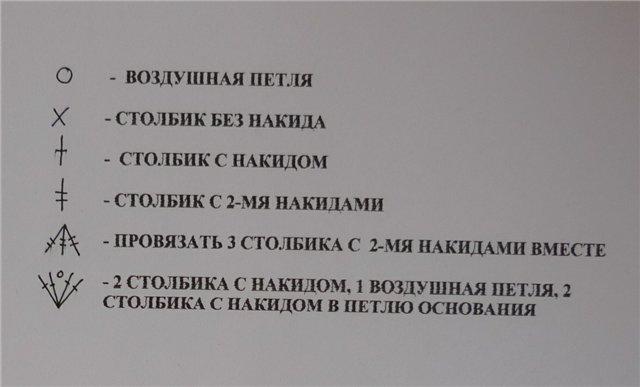ccbd744ba324 (640x387, 29Kb)