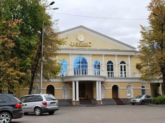 Воронеж казино феникс скачать бесплатно в хорошем качестве фильм казино