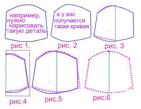 vikroiki (473x365, 81Kb)