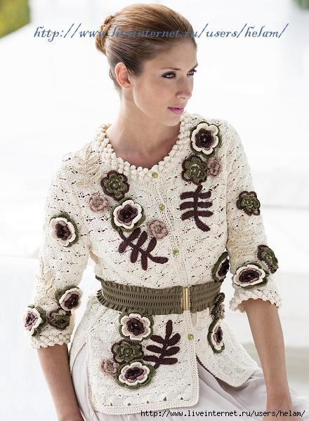 Декорированное вязание