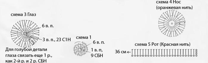 3744926_Chema217 (700x214, 31Kb)