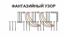 08схема-вязания-узора-8 (227x130, 16Kb)