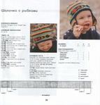 Превью 2 (670x700, 418Kb)