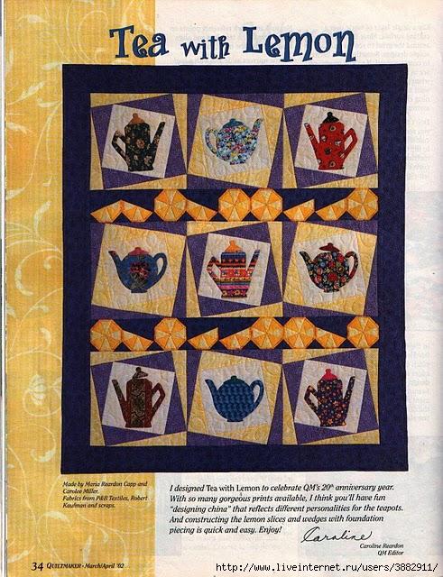 quiltmaker 84 021 (491x640, 304Kb)