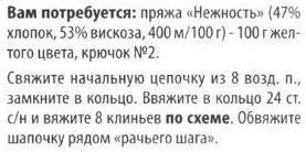 3970017_shapa17_1 (277x138, 11Kb)