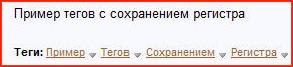 2447247_tegi_liry_bez_registra (293x67, 21Kb)