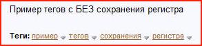 2447247_tegi_liry_s_registrom (293x67, 21Kb)