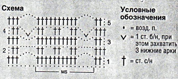 img051 (700x311, 91Kb)