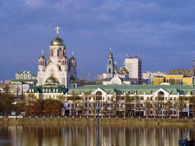 ekaterinburg (400x300, 43Kb)
