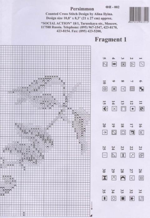 d1b6e7701705231f1d (481x700, 258Kb)