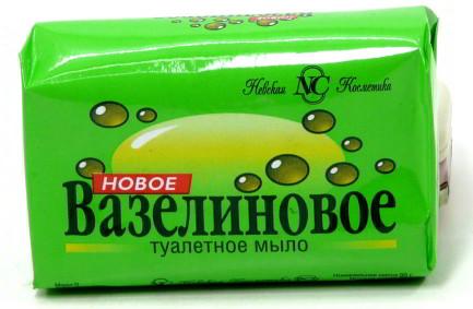 Вазелиновое мыло