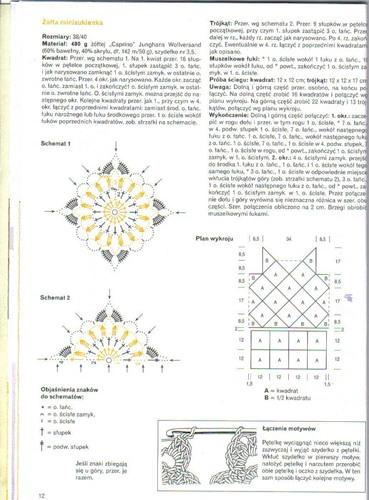 0_5bfc3_1fffaf73_L (369x500, 56Kb)