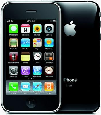 iphone новинки/3185107_aifon (351x400, 39Kb)