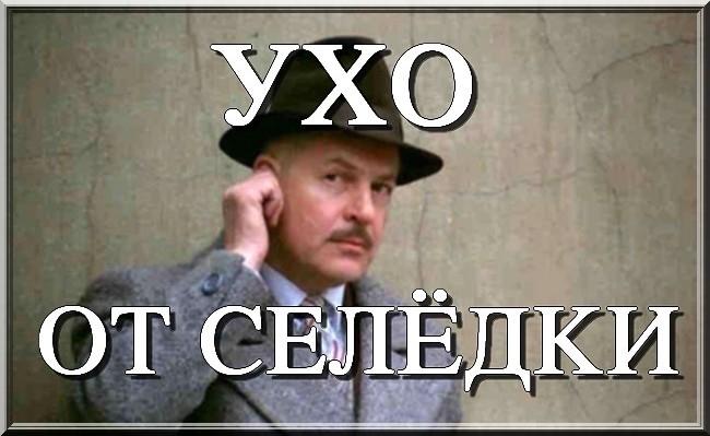 kinopoisk_ru-Vabank-1571653 (650x399, 138Kb)