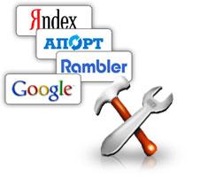 статистика поисковых запросов яндекса - вопрос который интересует всех вебмастеров - индексируется ли мой сайт/3320012_yandexwebmasterraskrutkasaytaseo2 (226x209, 9Kb)