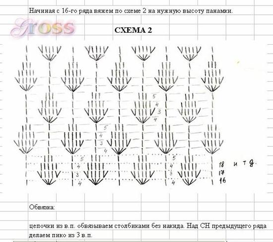 a4dc899c1308f0b78908f97428f5320e_h (550x488, 130Kb)