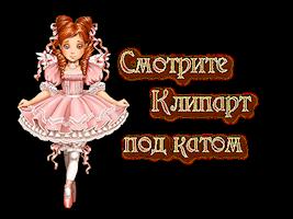 Изображение2 (267x200, 62Kb)