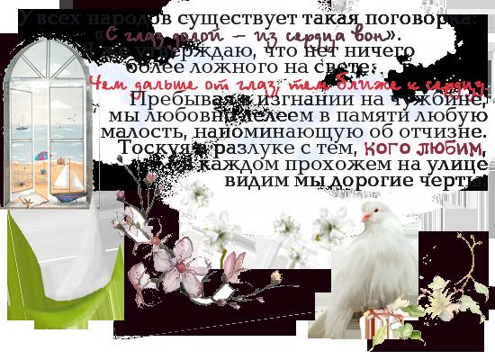 3621698_____ (550x400, 332Kb)