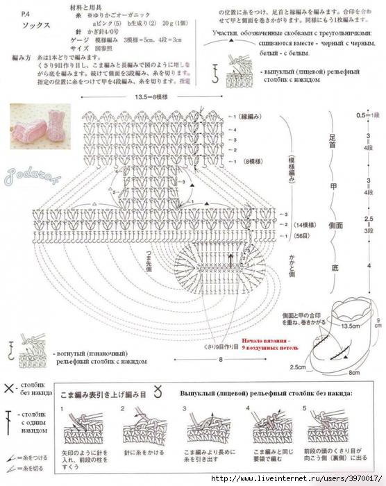 Как сделать объемный кленовый лист из бумаги фото 908