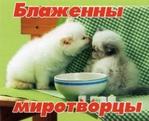 Превью 1254925653_118 (350x284, 88Kb)