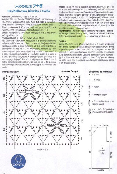 20ac51b2d9a1 (470x700, 91Kb)