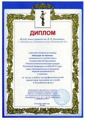 3925073_diplom (300x420, 64Kb)