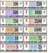 tic1 (183x204, 9Kb)