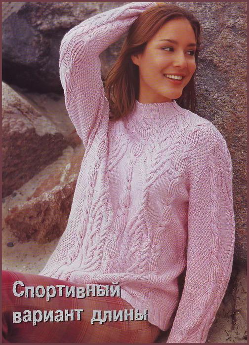 Zolushka-vyazhet-2005-10_014-kopiya (504x700, 184Kb)