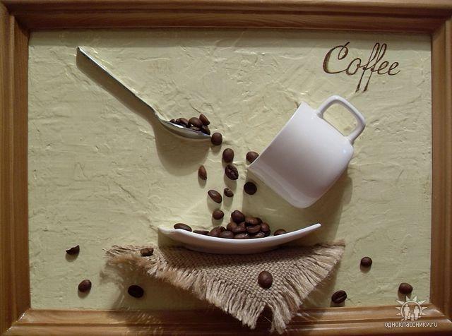 Мыло своими руками кофейное