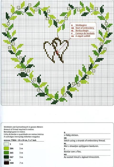 Вышивка крестом кольца схемы 100