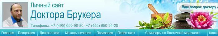 1207817_Bezimyannii_bryker_JPG_123 (700x117, 18Kb)