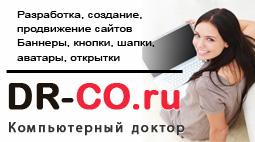 visitka2 (255x142, 19Kb)