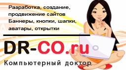 visitka (255x142, 24Kb)