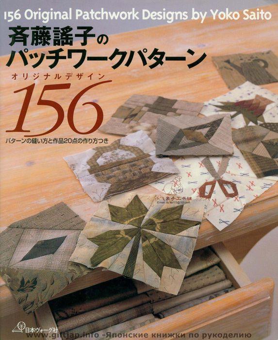 _Japonesa - 156 (573x700, 81Kb)