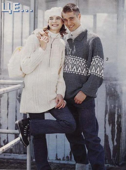 Описание: вязание мужской свитер с описанием 2012.