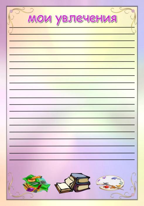 6 (492x700, 239Kb)