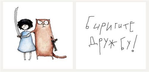 Aleksandra_Solo_3_Koteiko.ru (500x242, 12Kb)