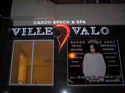 3433522_ville_valo_salon (400x299, 27Kb)