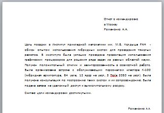 format_html_15526424 (333x231, 9Kb)